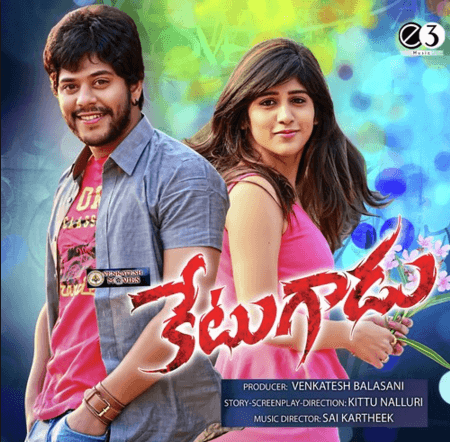 Ketugadu Movie Review Telugu Movie Review