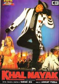 Khalnayak Movie Review Hindi Movie Review