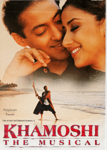 Khamoshi Movie Review Hindi Movie Review