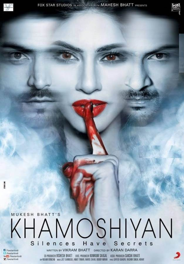 Khamoshiyan Movie Review Hindi