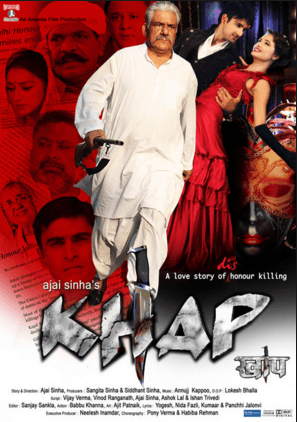 Khap Movie Review Hindi Movie Review
