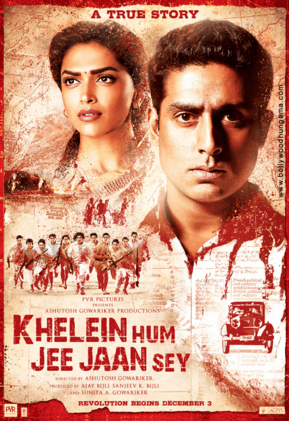 Khelein Hum Jee Jaan Sey Movie Review Hindi Movie Review