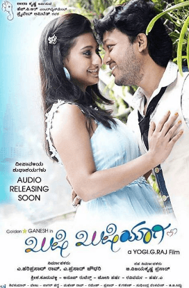 Khushi Khushiyagi Movie Review Tamil Movie Review