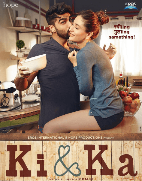 Ki and Ka Movie Review Hindi Movie Review