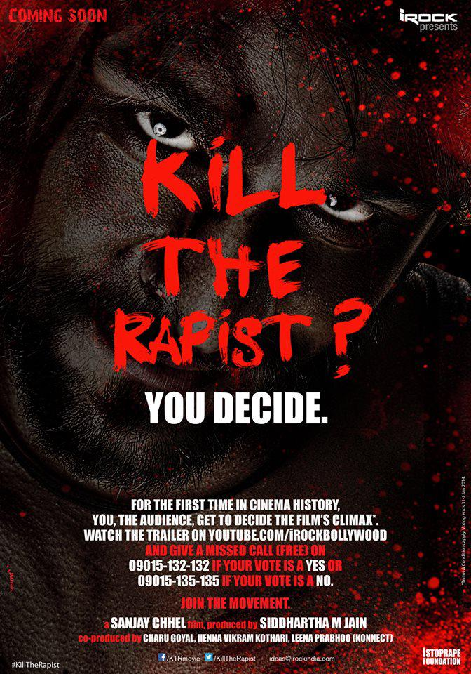 Kill The Rapist Movie Review Hindi
