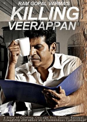 Killing Veerappan Movie Review Kannada Movie Review