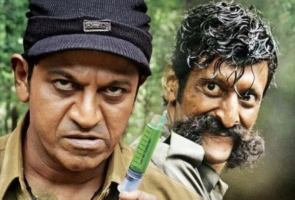 Killing Veerappan Will Be Screened On New Year!