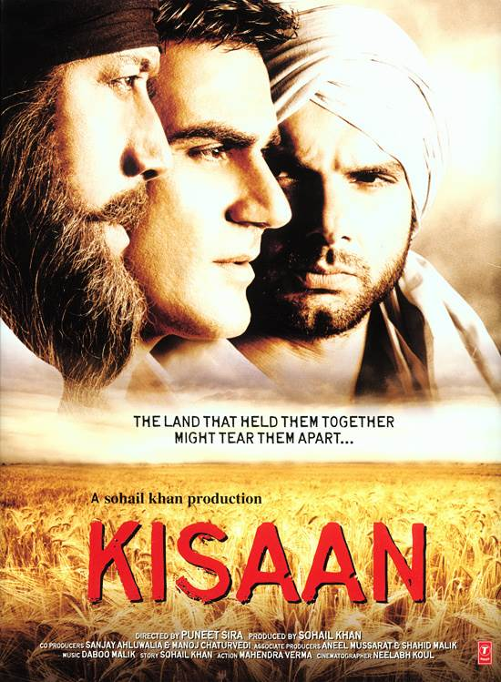 Kisaan Movie Review Hindi