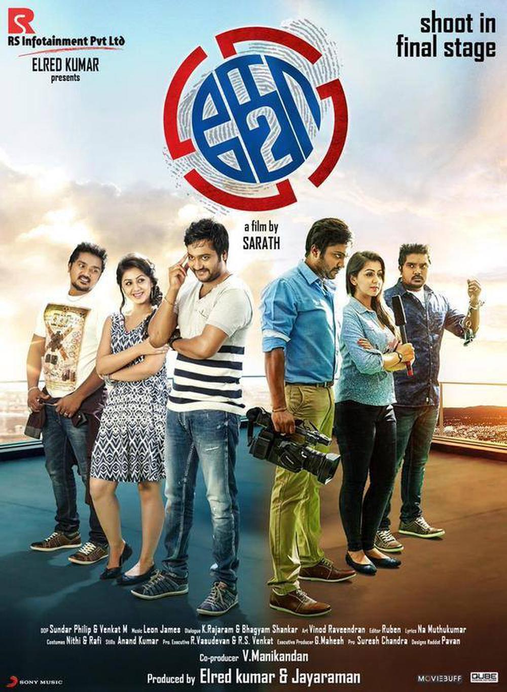 Ko 2 Movie Review Tamil Movie Review