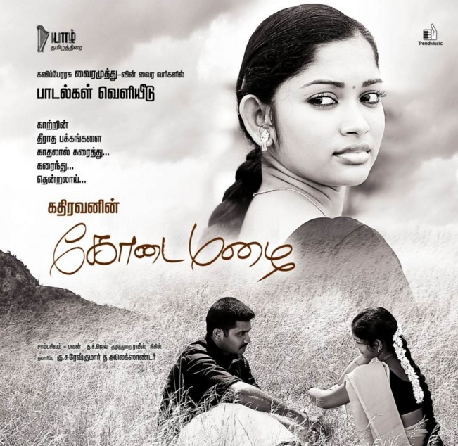 Kodai Mazhai Review Tamil Movie Review