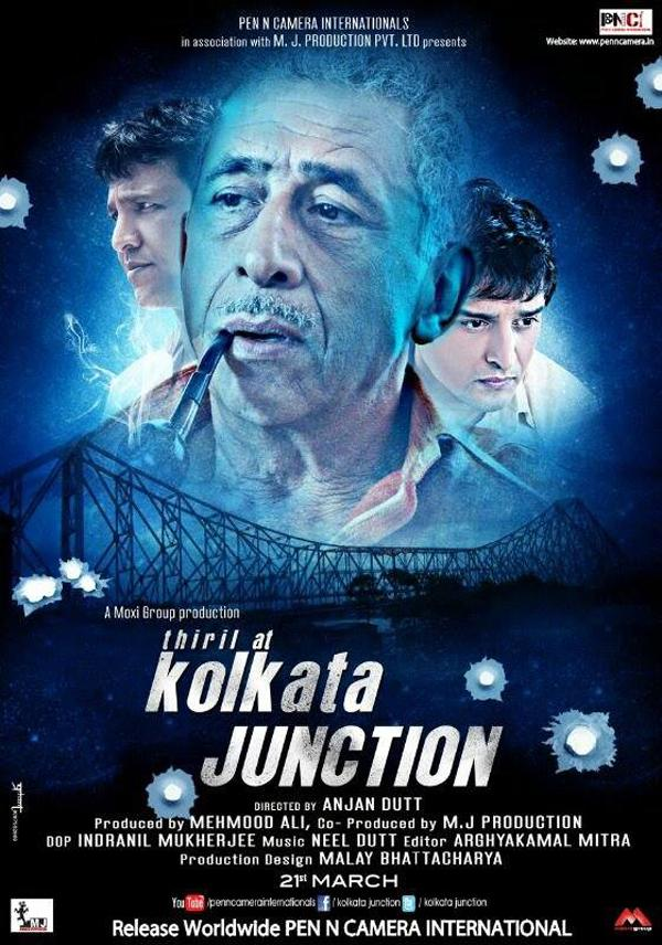 Kolkata Junction Movie Review Hindi
