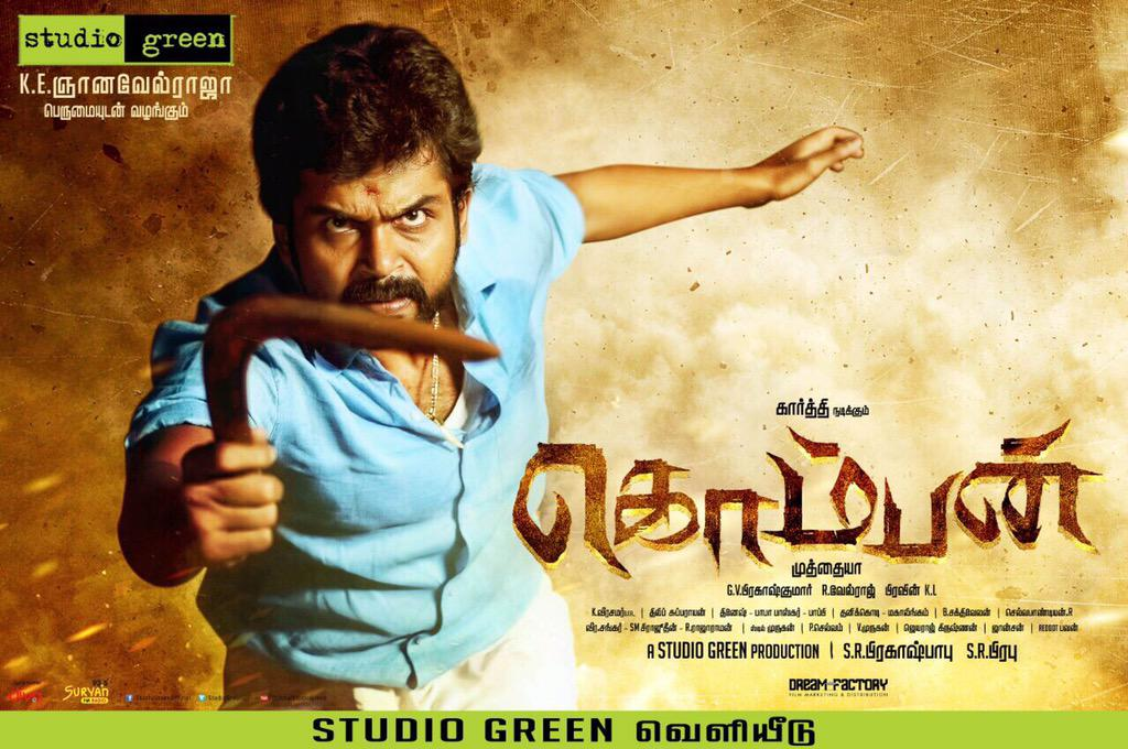 Komban Movie Review Tamil