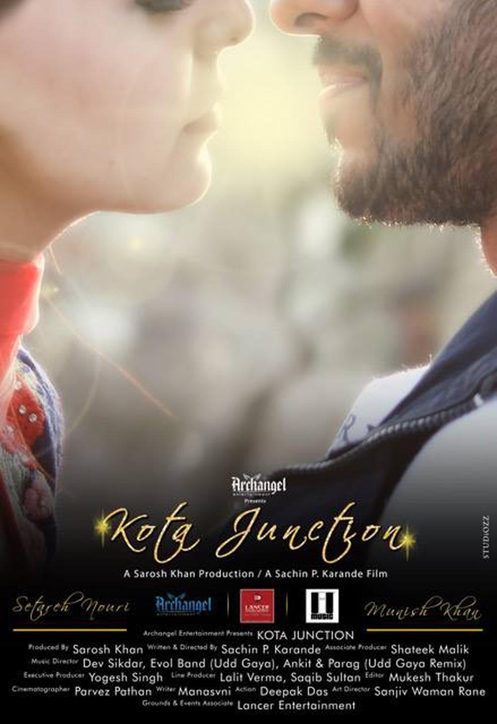 Kota Junction Movie Review Hindi Movie Review