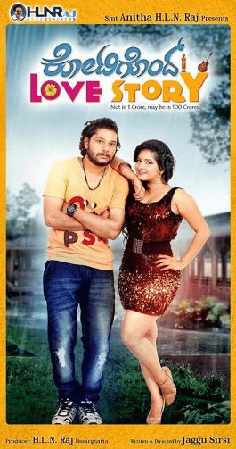 Kotigond Love Story Movie Review Kannada Movie Review