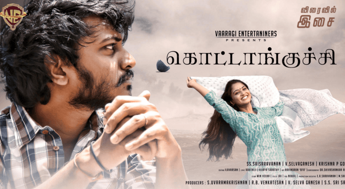 Kottankuchi Movie Review Tamil Movie Review