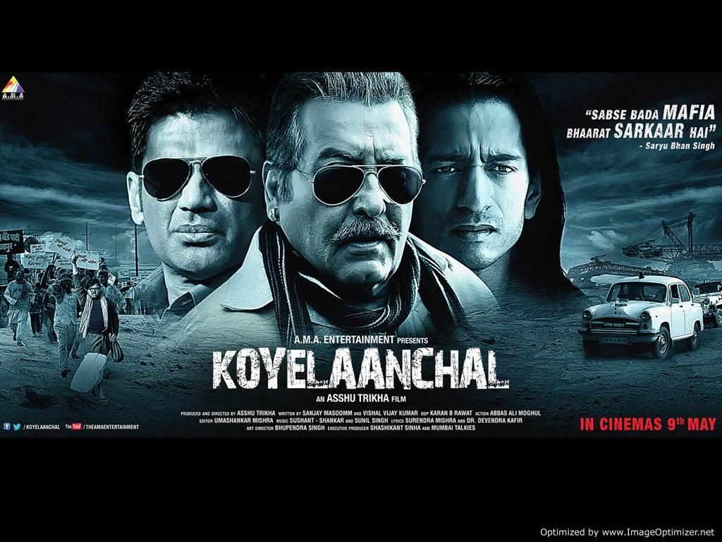 Koyelaanchal Movie Review Hindi