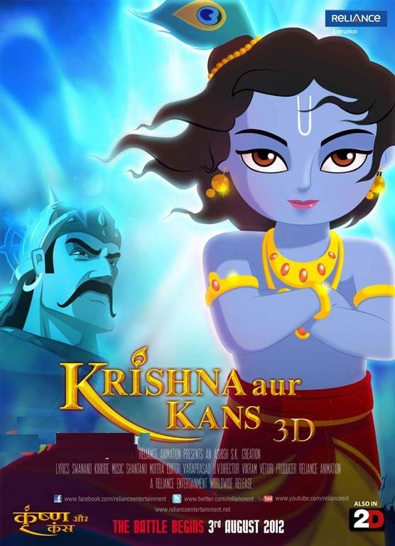 Krishna Aur Kans Movie Review Hindi