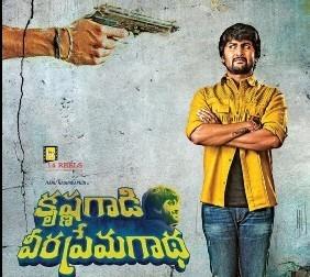 Krishna Gaadi Veera Prema Gaadha Review Telugu Movie Review