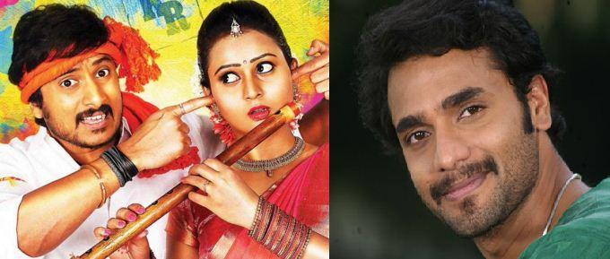 Krishna Rukku Audio Launched By Srimurali!