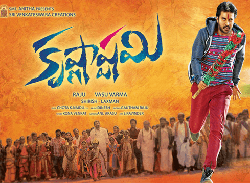 Krishnashtami Movie Review Telugu Movie Review