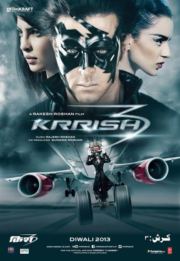 Krrish 3-Hat tricks are rare, but they do happen! Movie Review Hindi