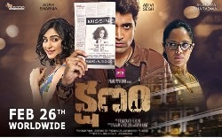 Kshanam Movie Review Telugu Movie Review