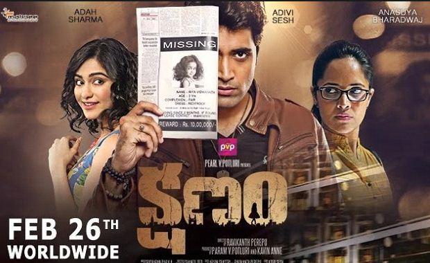 Kshanam Will Be Remade In Hindi!