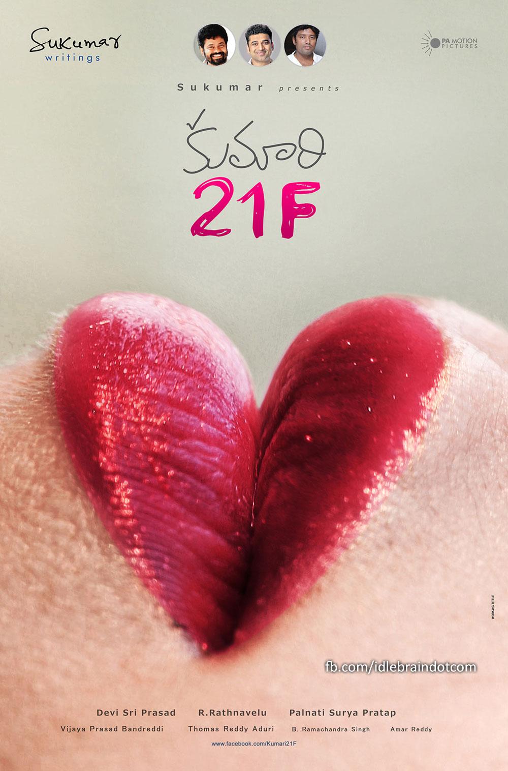 Kumari 21F Movie Reivew Telugu Movie Review