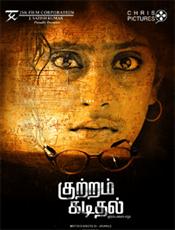 Kuttram Kadithal Movie Review Tamil