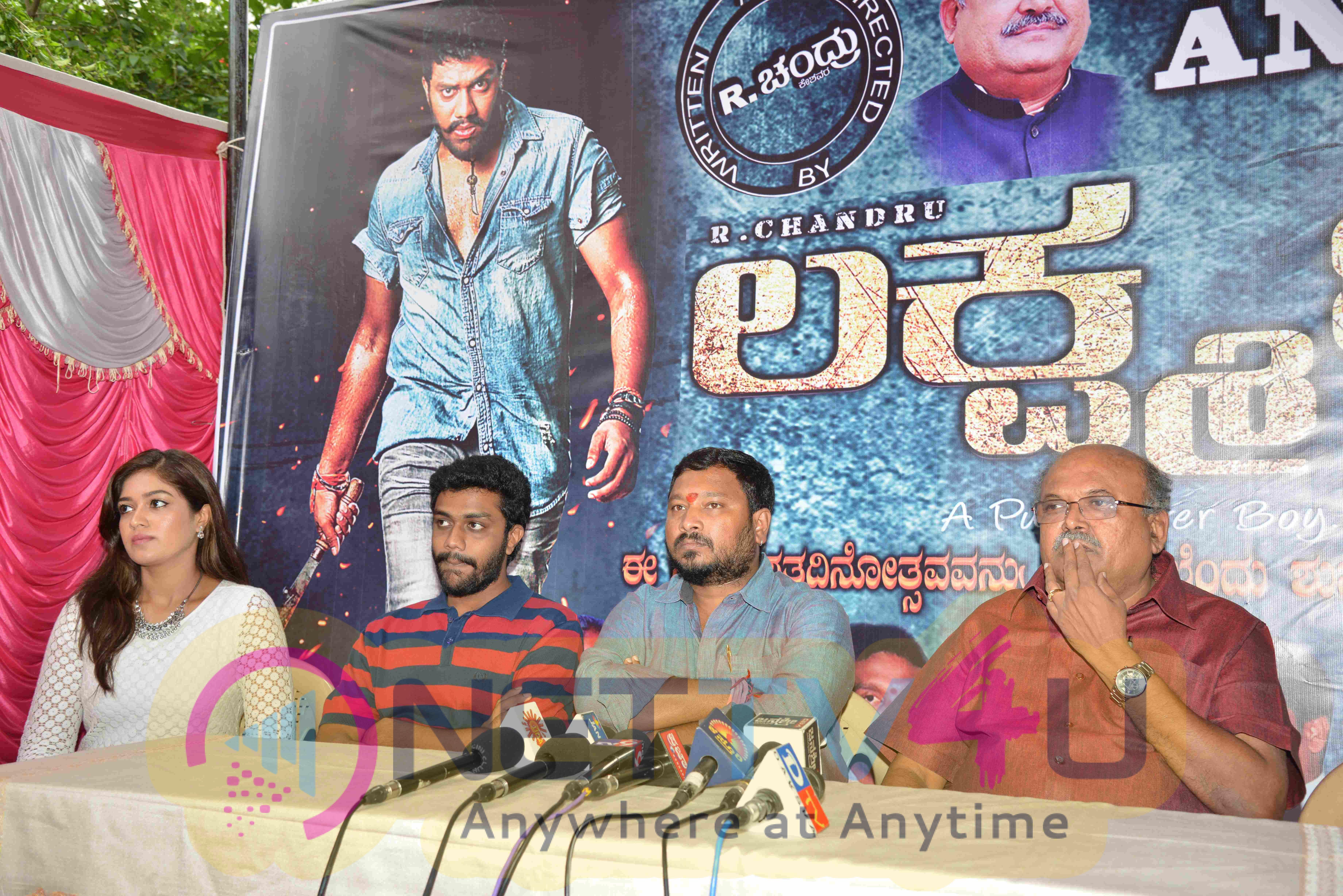 Lakshmana Kannada Film Success Press Meet Photos
