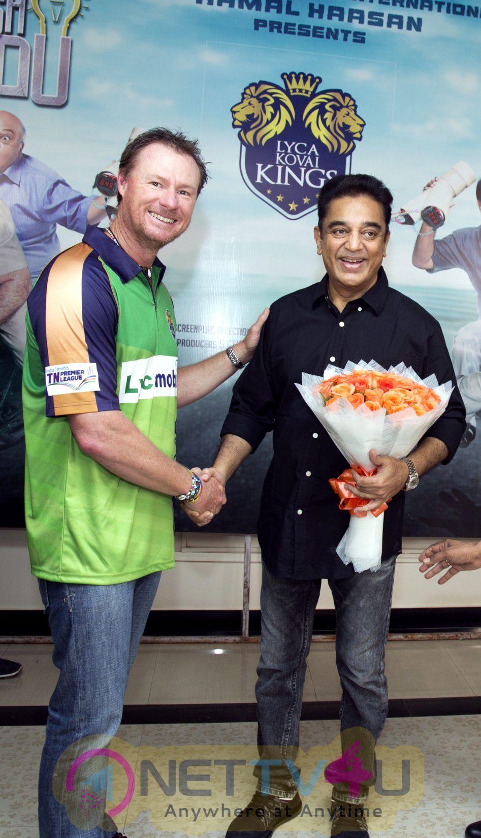 Lyca Kovai Kings Team Met Chevalier Kamal Haasan And Blessed Photos