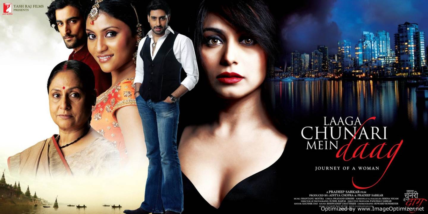 Laaga Chunari Mein Daag Movie Review Hindi