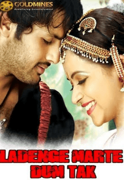 Ladenge Marte Dum Tak Movie Review Hindi Movie Review