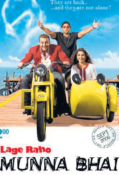 Lage Raho Munna Bhai Movie Review Hindi Movie Review