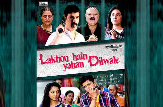 Lakhon Hain Yahan Dilwale Movie Review
