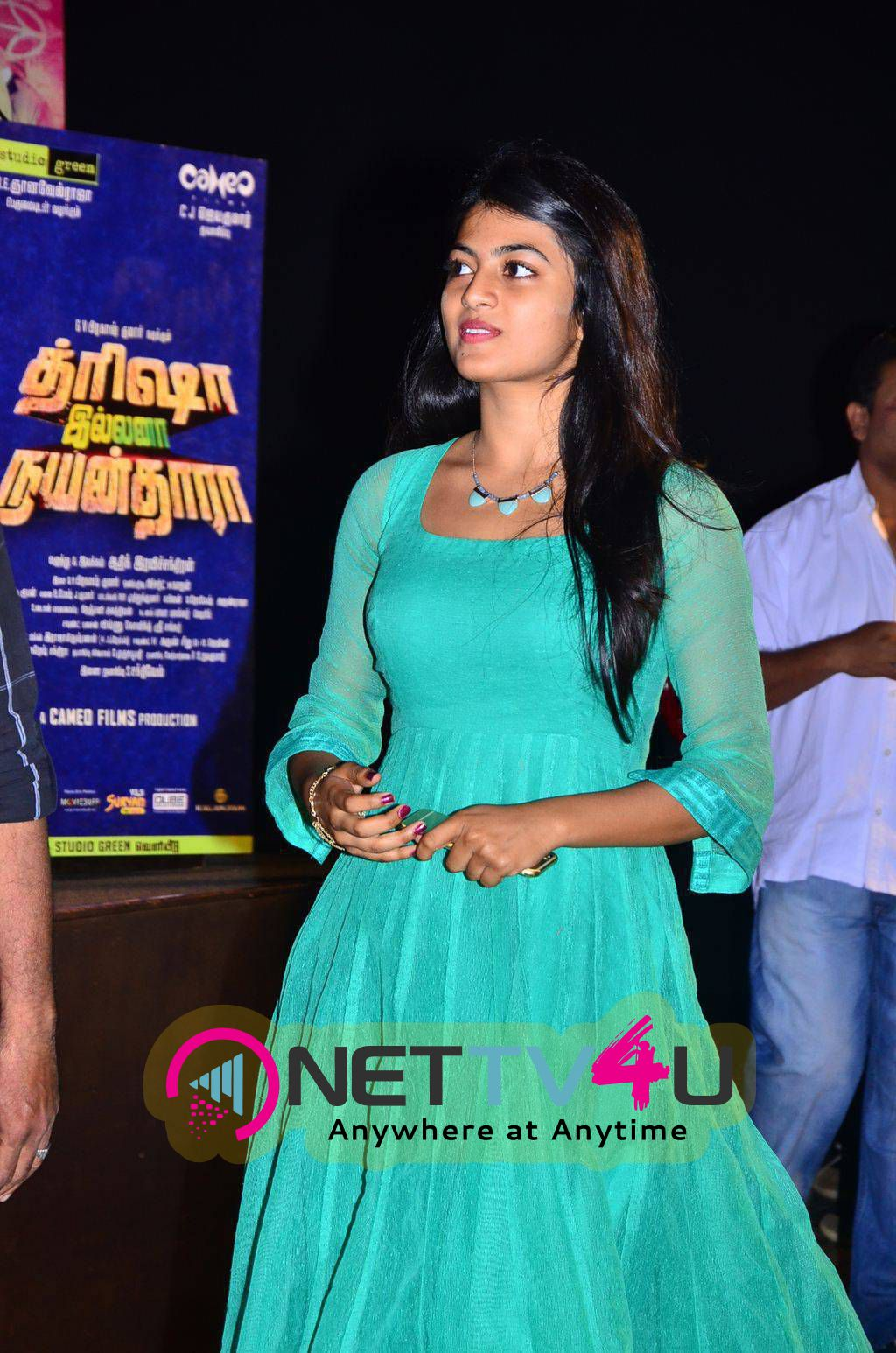 Latest Photos Of Actress Anandhi Jayakumar At Trisha Illana Nayanthara Movie Trailer Launch