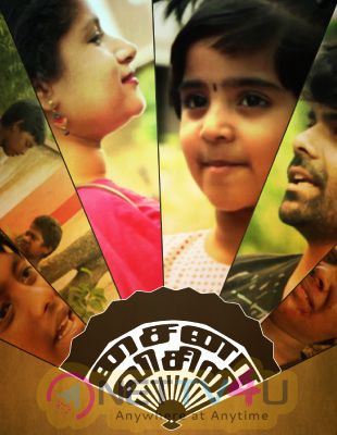 Latest Short Film In Tamil  China Visiri Cute Posters