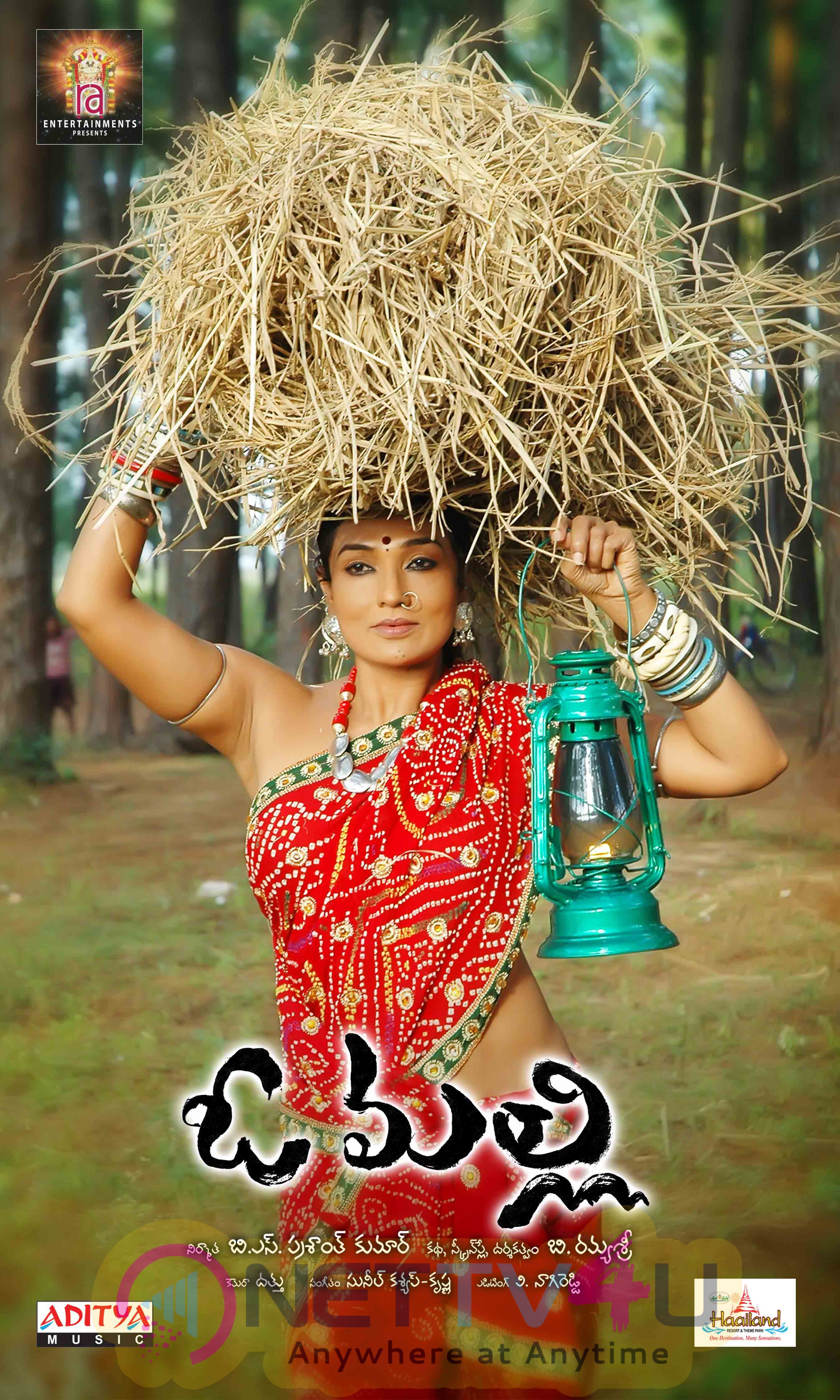 Latest Telugu Movie O Malli Beauteous Wallpapers