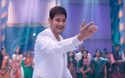 'Brahmotsavam' Trailer Released