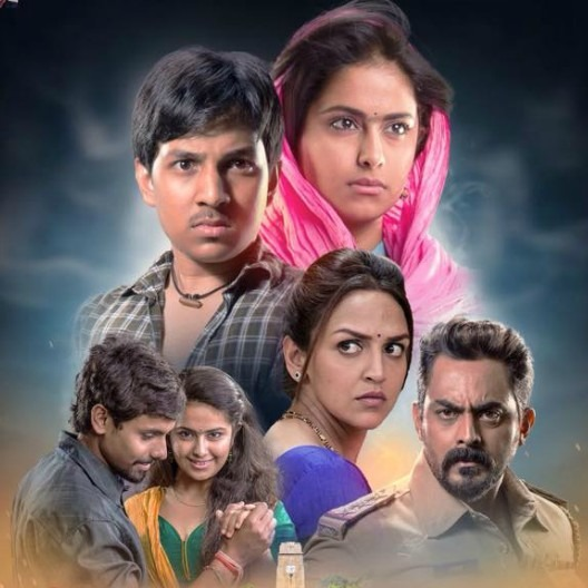 'Care Of Footpath 2' Screened For Oscar Committee Members!