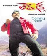 Lemon Movie Review Telugu Movie Review