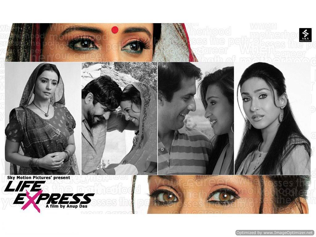 Life Express Movie Review Hindi