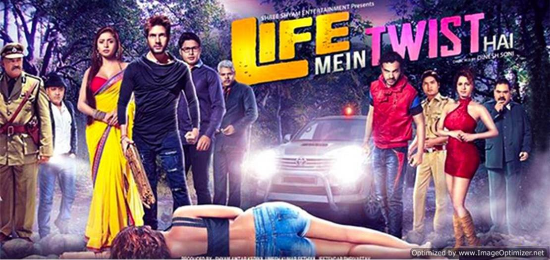 Life Mein Twist Hai Movie Review Hindi