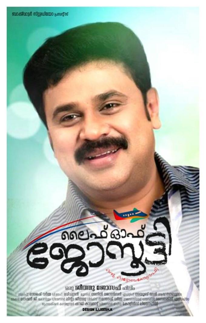 Life Of Josutty Movie Review Malayalam