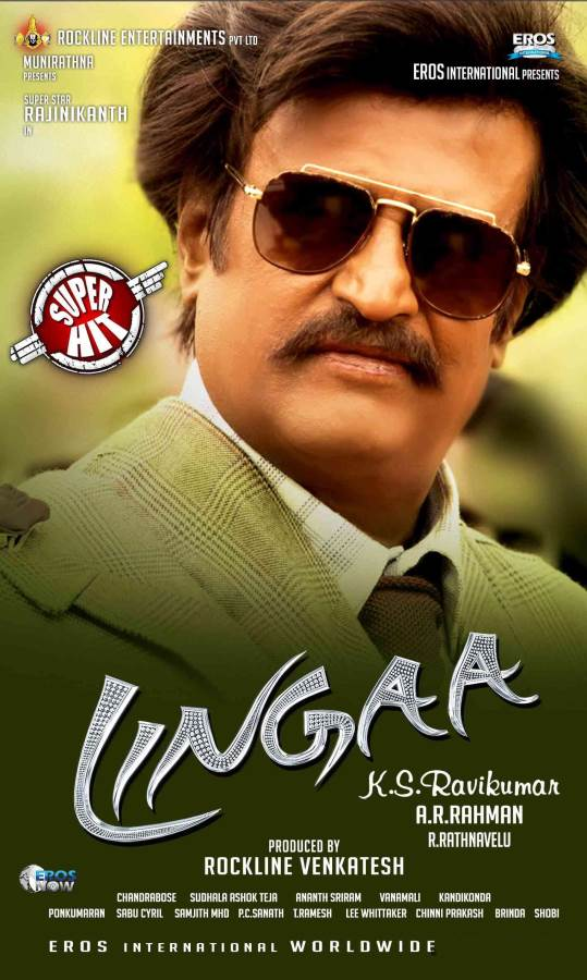 Lingaa Movie Review Hindi