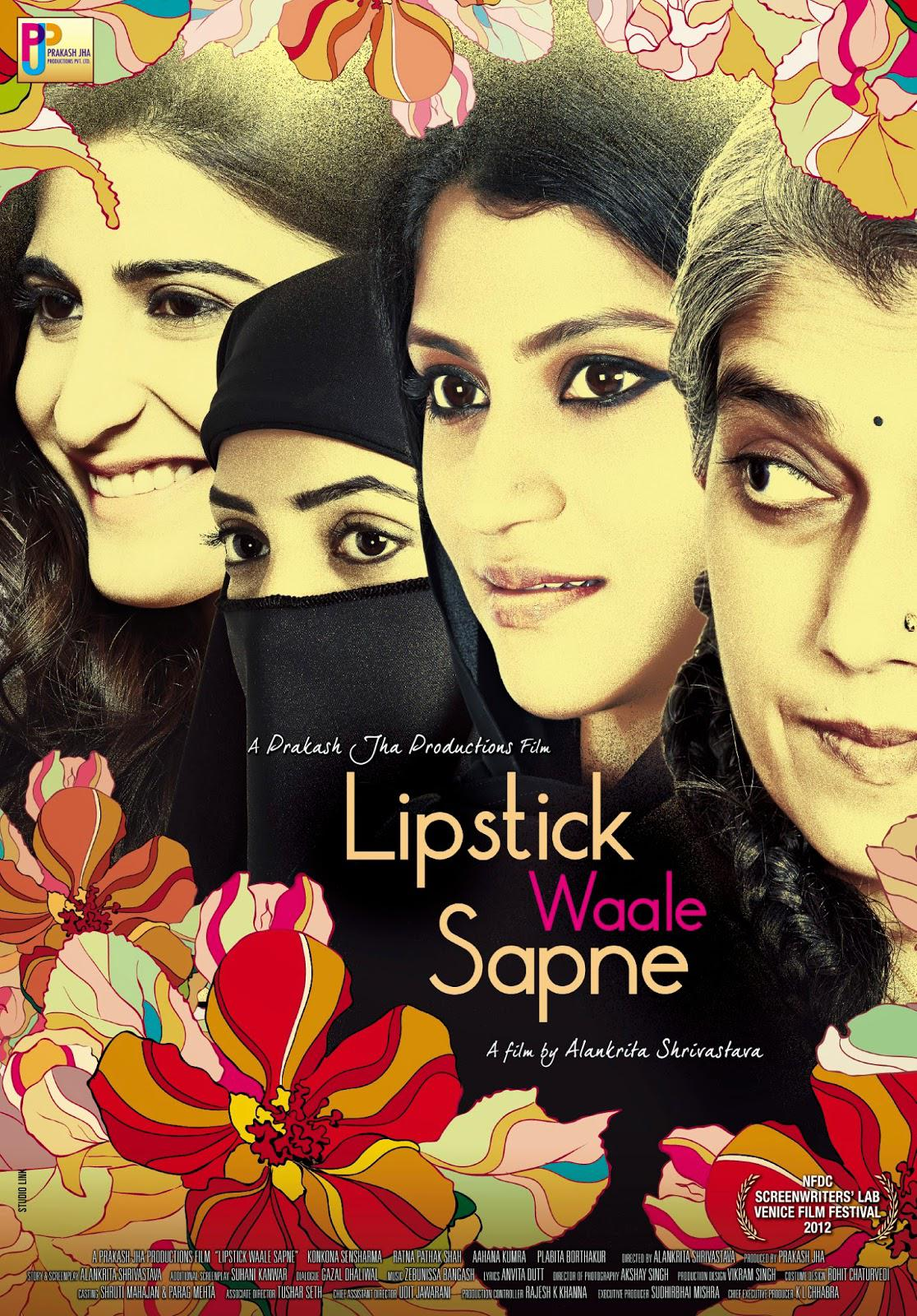Lipstick Waale Sapne Movie Review Hindi