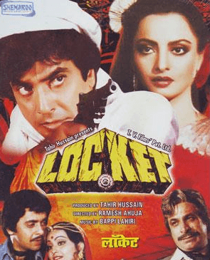 Locket Movie Review Hindi Movie Review