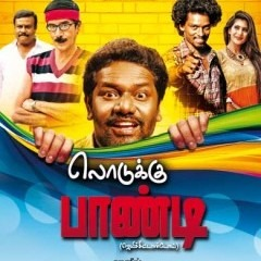 Lodukku Pandi Movie Review Tamil