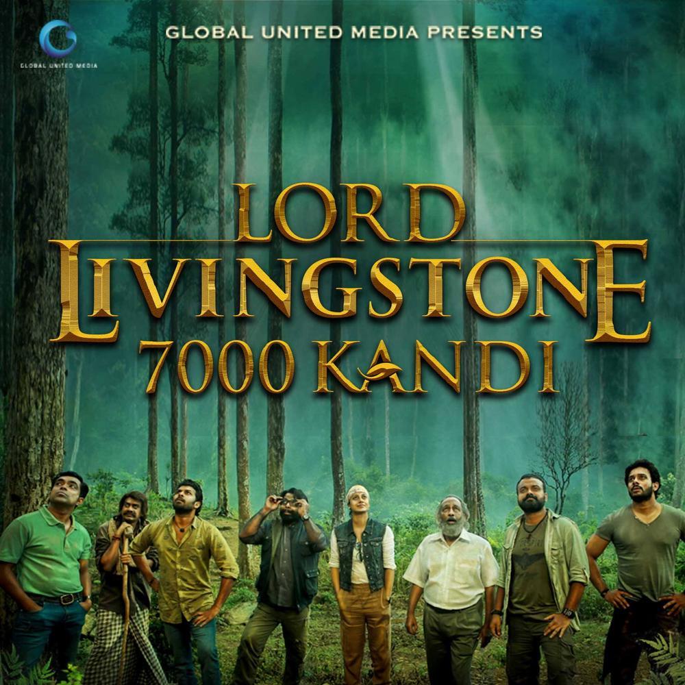 Lord Livingstone 7000 Kandi Movie Review Malayalam