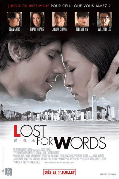 Lost for Words Movie Review English